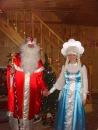 Активные Дед Мороз и Снегурочка
