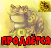 Продам графмчески изображения жаб