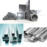 Большой выбор металла с нашей доставкой